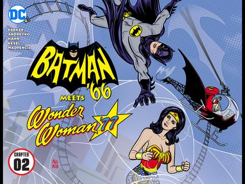 Batman '66 meets Wonder Woman '77 #2