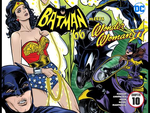 Batman '66 meets Wonder Woman '77 #10